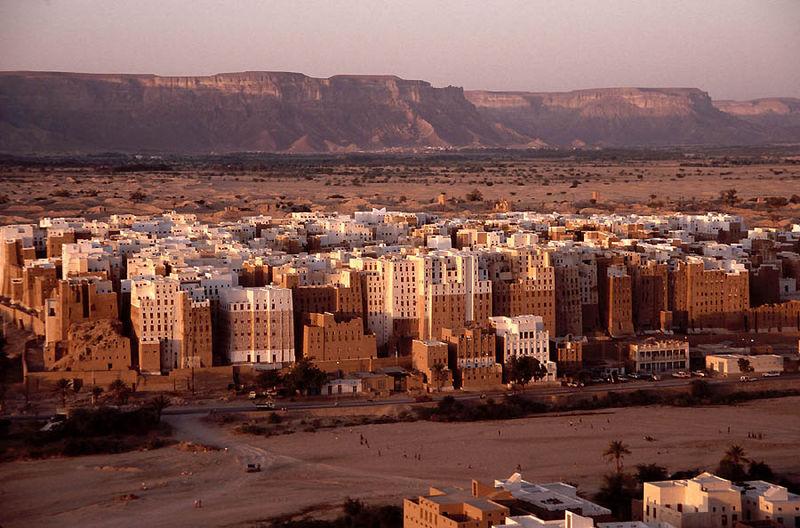 File:Shibam Wadi Hadhramaut Yemen